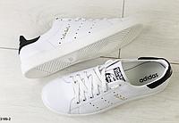 Кеды ADIDAS Stan Smith кожаные белые c черными вставками, фото 1