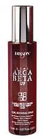 DIKSON ARGABETA UP Curl Hair Spray - Спрей возрождающий для вьющихся волос, 150 мл