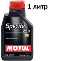 Масло моторное  5W-30 (1 л.) Motul Specific Mercedes Benz 229.51