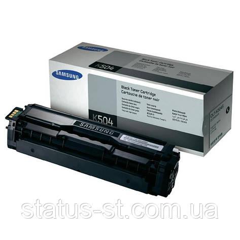Заправка картриджа Samsung CLT-K504S black для принтера Samsung CLP-415N, CLP-415NW, CLX-4195N, CLX-4195FW, фото 2