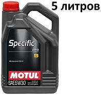 Масло моторное  5W-30 (5 л.) Motul Specific Mercedes Benz 229.51