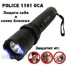 Электроотпугиватель с фонарем Torch Police 1101