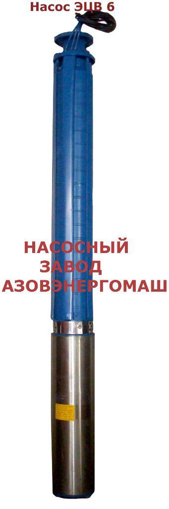 Насос ЭЦВ6-25-100