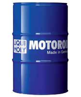 Моторное масло Liqui MolySAE 5W-40SYNTHOIL HIGH TECH                         205 литр, фото 1