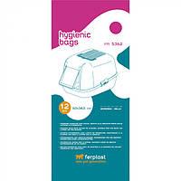 Гигиенические пакеты FPI 5362
