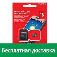 Карта памяти SanDisk MicroSDHC 16GB Class 10 + SD-adapter