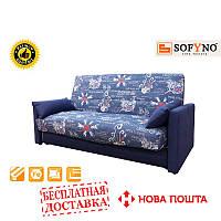 Спальный диван Чарли В1