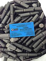 Шпильки для фланцевых соединений, АМ16-6gх80.32.35 ГОСТ 9066-75.(масса 0.110 кг.)