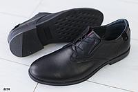 Туфли мужские классические кожаные черные на шнурках