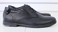 Туфли мужские Оксфорд кожаные черные