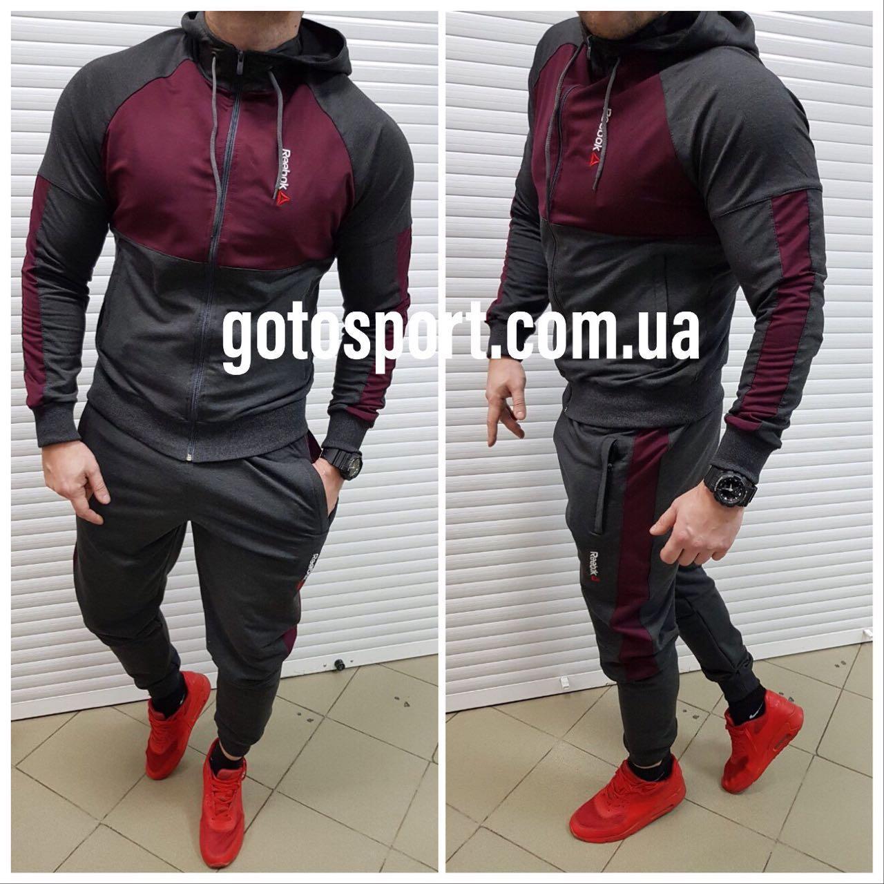 73f92ad0 Мужской спортивный костюм Reebok Hercules бордо: продажа, цена в ...