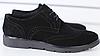 Туфли мужские Оксфорд замшевые черные