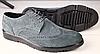 Туфли мужские Оксфорд замшевые серые