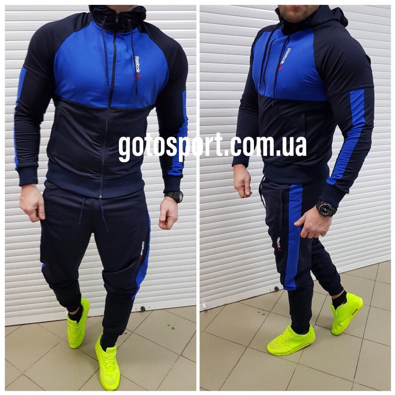 b9af4a877 Мужской спортивный костюм Reebok Hercules синий - Интернет-магазин спортивной  одежды