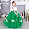 """Ошатне випускний бальне плаття для дівчинки """"Лілія"""""""