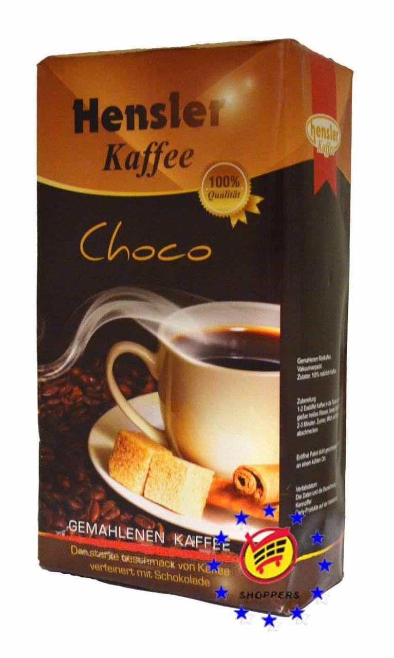 "Кофе молотый ""Hensler Kaffee"" ""Choco "" 500г"