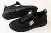 Кроссовки New Balance текстильные черные с перфорацией