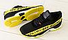 Кроссовки сеточка дышащие черные с желтым
