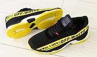 Кроссовки сеточка дышащие черные с желтым, фото 1
