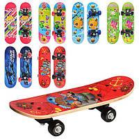 Скейт MS 0324-2