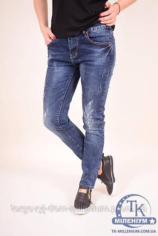 Джинсы женские стрейчевые  NewJeans D8319 Размер:25,26,28,30, фото 2