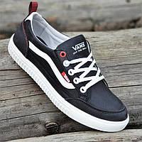 Кроссовки мужские кожаные черные Vans вансы( код 661 ) - кросівки чоловічі шкіряні чорні ванс