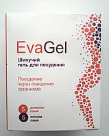 Eva Gel - Шипучий гель для схуднення - день/ніч (Єва Гель)