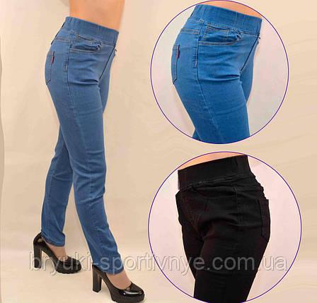 4a2e252ab0e Джинсы женские стрейч с карманами в хороших размерах (остатки 7 шт ...