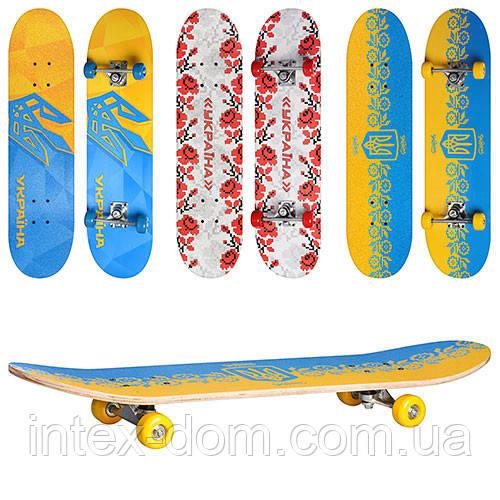 Скейт MS 0842
