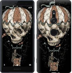 """Чехол на Sony Xperia XZ3 H9436 Воздушный шар-череп """"4003c-1540-328"""""""