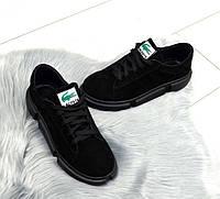 Замшевые кроссовки женские и кеды L@COSTE 1455ТОПС