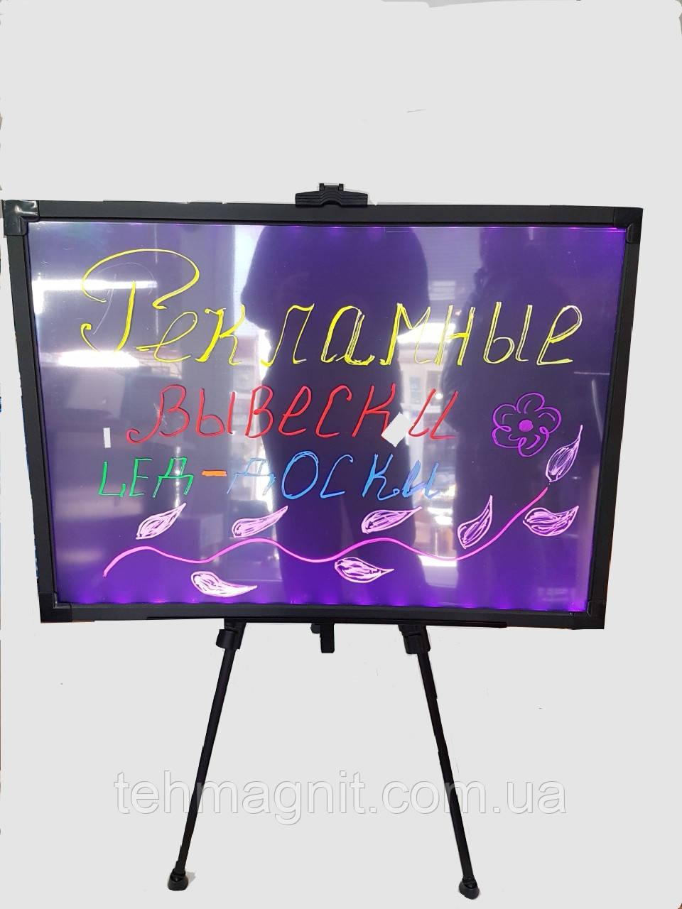 Неоновая светодиодная доска LED 70x50 с Флуоресцентные маркеры, салфетка и кронштейн