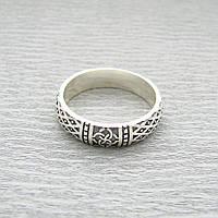 """""""Свадебник-Боговник"""" кольцо из серебра 925 пробы"""