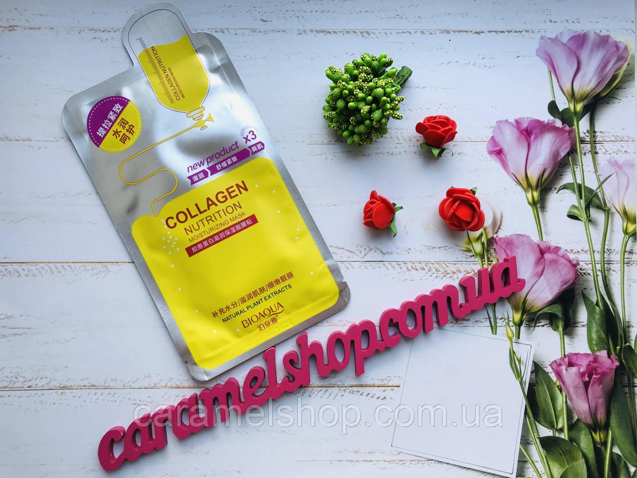 Тканевая маска для лица Коллагеновая маска для лица Bioaqua Collagen nutrition Moisturizing
