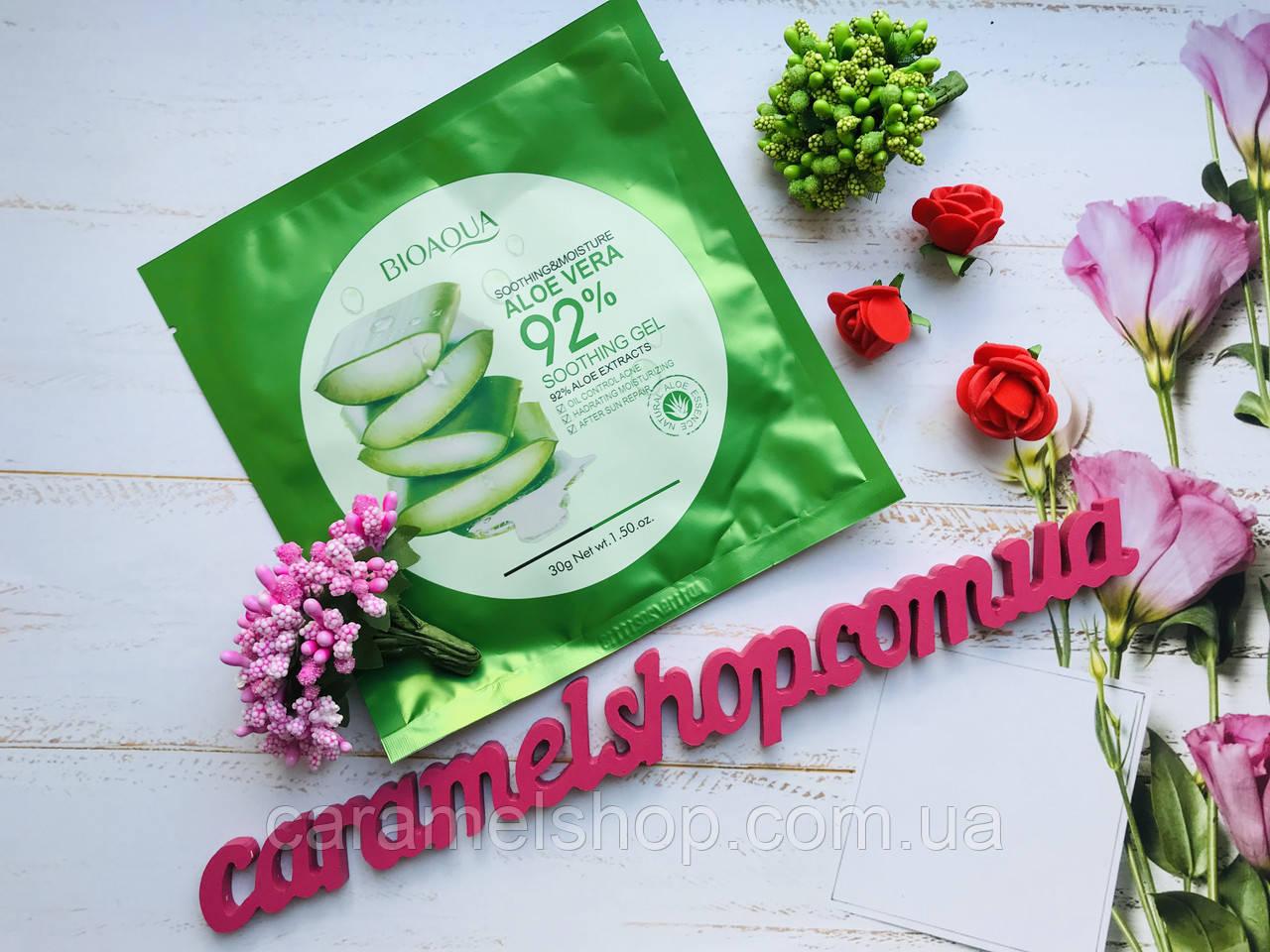 Успокаивающая тканевая маска для лица с алоэ BIOAQUA Soothing & Moisture Aloe Vera 92% Gel Face