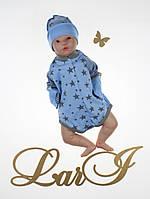 """Детский бодик для новорожденных """"Звездопад"""", голубой, 56-62 р."""