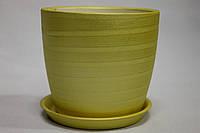 Желтый керамический горшок для цветов.