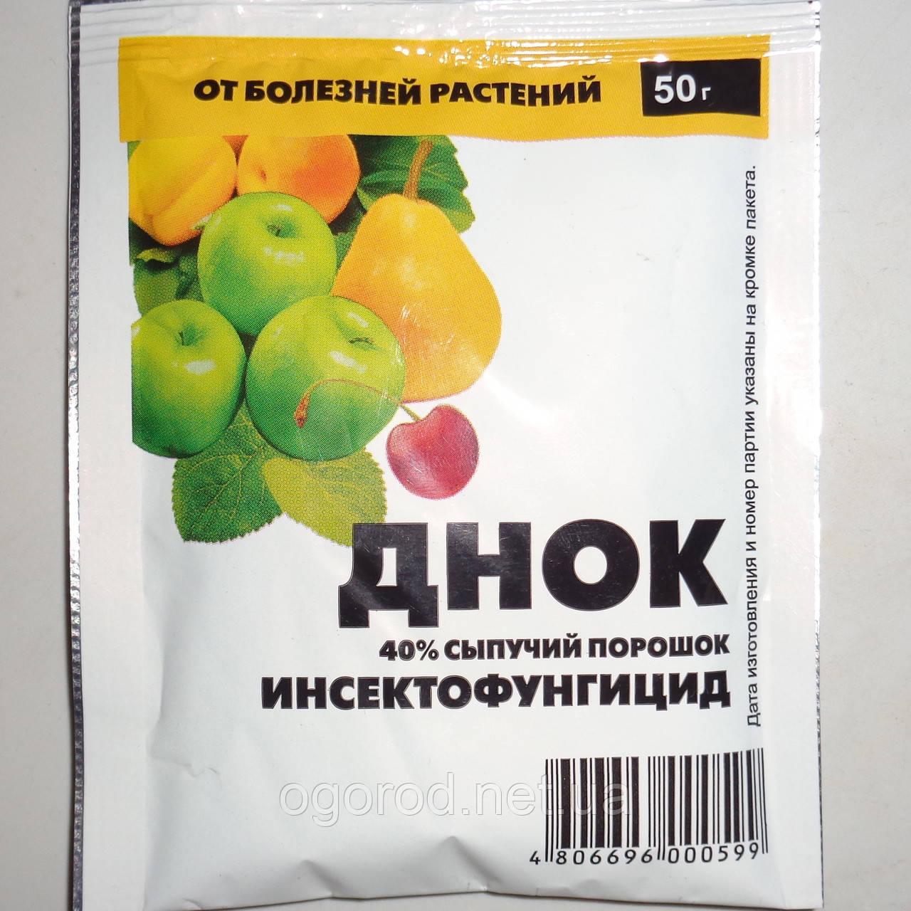 Днок 50 г