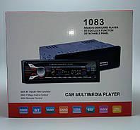 Автомагнитола MP3 1083 съемная панель