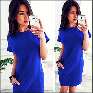 Спортивное платье с карманами цвет синий рукава короткие вырез горловины лодочка прямое