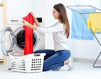 Для прання