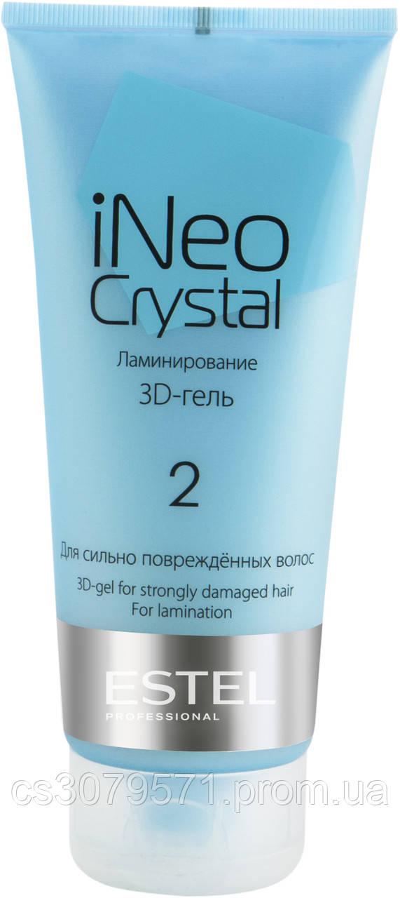 3D-гель для сильно поврежденных волос iNeo-Crystal, 200 мл