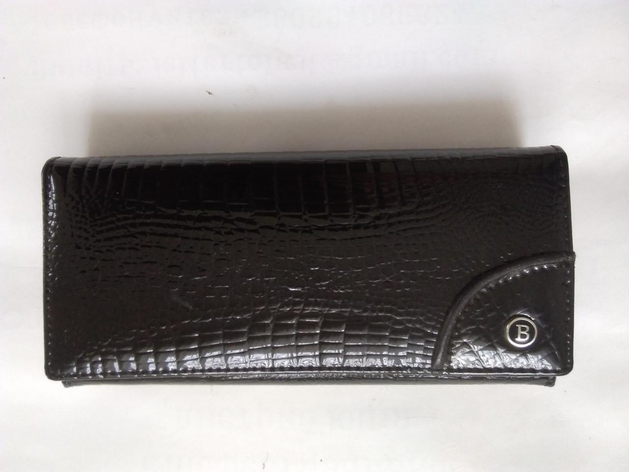 54fa604ed335 Кошелек женский кожаный Balisa - Интернет-магазин
