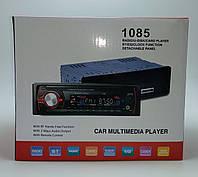 Автомагнитола MP3 1085 съемная панель
