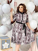 Платье рубашка БАТАЛ  принт в расцветках  461073, фото 3