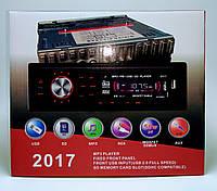 Автомагнитола 2017 MP3,USB, SD, FM, AUX ,пульт, фото 1