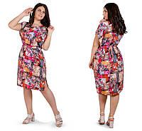 Повседневное платье женское летнее