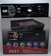 Автомагнитола 2021 MP3,USB, SD, FM, AUX ,ПУЛЬТ , фото 1