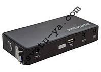 Пускозарядное устройство универсальное 12000 mА/h, INTERTOOL AT-3011, зарядное устройство 12В
