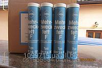 Пластическая смазка Aral Mehrzweckfett F Оригинал из Германии